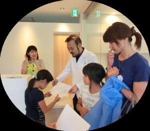 8月2日 こども歯医者さん体験&歯磨き教室 開催