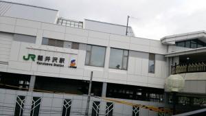 ☆軽井沢へ日帰り旅行☆