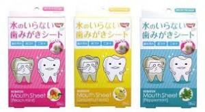 矯正治療日記 vol.18 「インビザラインと歯みがきシート」