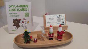 姉妹で二通りの歯列矯正&ランチin東京