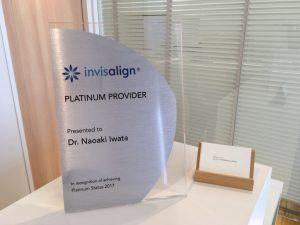 「invisalign PLATINUM PROVIDER」として認定されました
